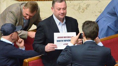 ЗМІ повідомили про арешт ВАКС усього майна Ярослава Дубневича