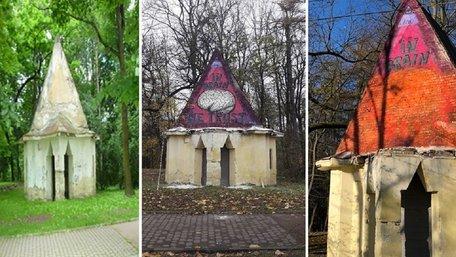 У львівському Стрийському парку замалювали мурал студентів УКУ