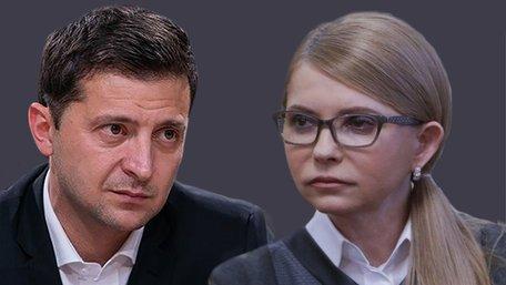 Зеленський і Тимошенко обмінялись шпильками через Facebook