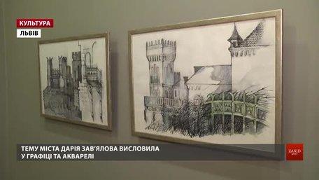 Художниця Дарія Зав'ялова втілила Львів і ботанічний сад у вишивці, текстилі та графіці