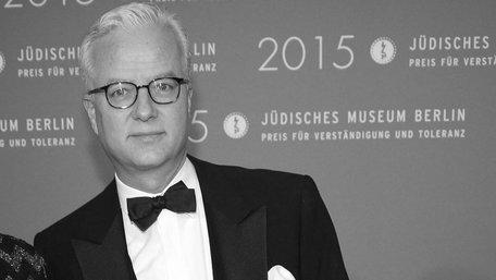 Сина екс-президента Німеччини вбили під час лекції у берлінській лікарні