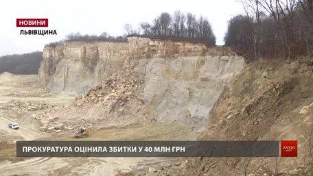 Львівська прокуратура вимагає арештувати піщаний кар'єр на Миколаївщині