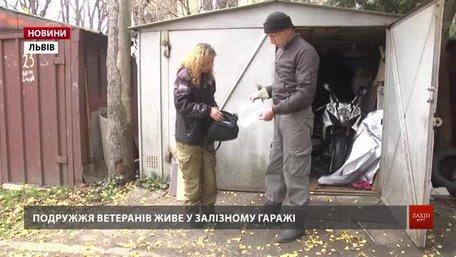 У Львові сім'я ветеранів війни живе в металевому гаражі