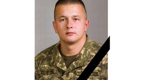 На Донбасі загинув 24-річний випускник львівської військової академії