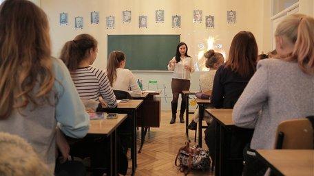 Як бути Україні з результатами PISA?