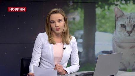Головні новини Львова за 5 грудня