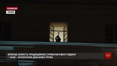 Львівський сурмач оголосив відкриття ХІХ міжнародного фестивалю Jazz Bez. Відео дня