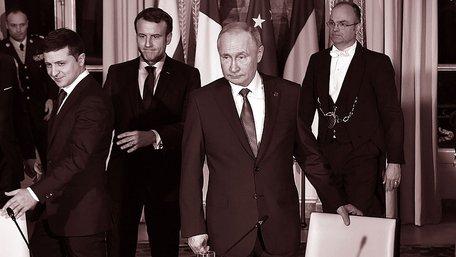 Надійна зброя Путіна
