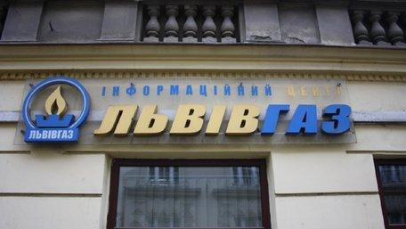АМКУ оштрафував «Львівгаз» на 13 млн грн за донарахування в платіжках