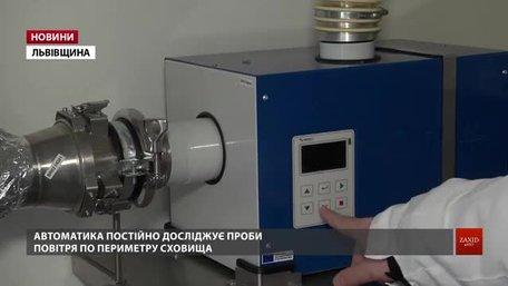 На сховищі радіоактивних відходів на Яворівщині встановили автоматизовану систему моніторингу