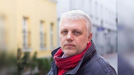 Арсен Аваков повідомив про затримання підозрюваних у вбивстві Павла Шеремета