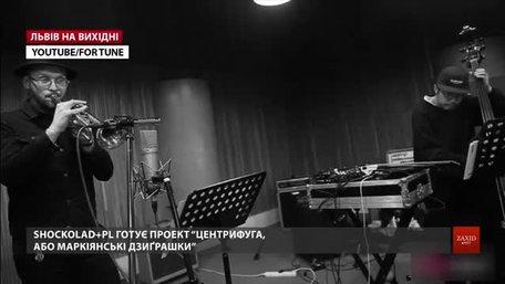 Культурні події у Львові на вихідні 13-15 грудня