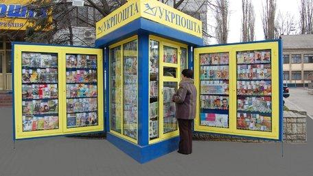 «Укрпошта» запустила онлайн-передплату на газети та журнали