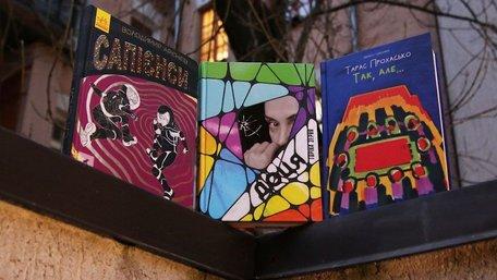 Оголошено переможців премії «Книга року BBC»