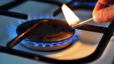 «Нафтогаз» назвав ціну на газ для населення в січні 2020 року