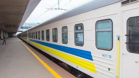 «Укрзалізниця» запустила додаткові рейси потягу «Чотири столиці» на новорічні свята