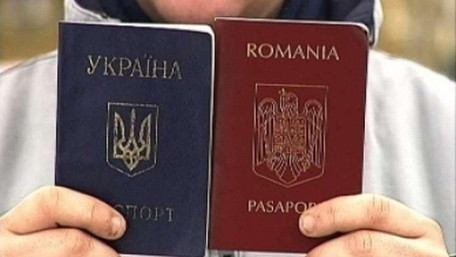 Державна міграційна служба дозволить українцям подвійне громадянство