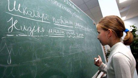Новий закон про середню освіту: що зміниться для учнів і вчителів