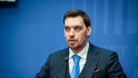 Прем'єр-міністр Олексій Гончарук подав у відставку