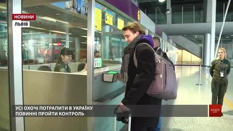 Львівські прикордонники пояснили, чому не пустили в Україну чотирьох турків