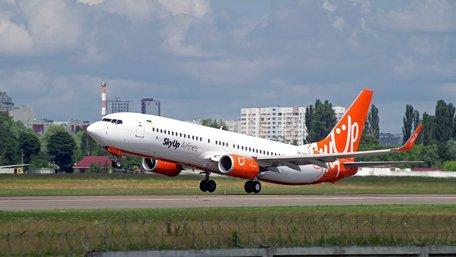 SkyUp припиняє польоти з України в ОАЕ через закриття неба над Іраном та Іраком