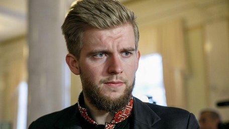 Нардеп зі Львова створив у Верховній Раді міжфракційне об'єднання для захисту вічних цінностей