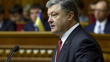 ДБР викликало на допит Порошенка через можливу державну зраду в мінських угодах