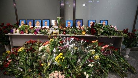 В Україну з Ірану привезли тіла загиблих у катастрофі літака МАУ