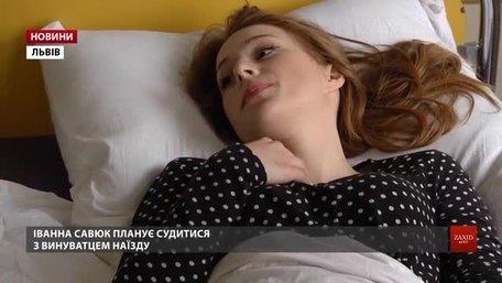 Медики розповіли про стан дівчини, яку на зупинці у Львові збив водій BMW без прав