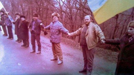 30 років тому мільйони українців взялися за руки. Фото дня