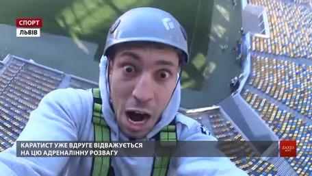 «Інша сторона медалі» Станіслава Горуни