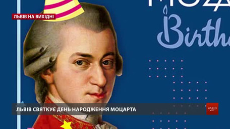 Культурні події у Львові на вихідні 24-26 січня