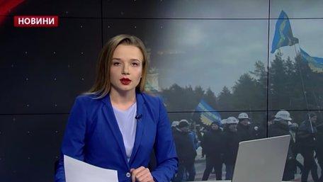 Головні новини Львова за 27 січня