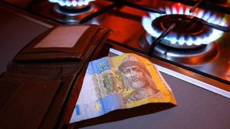 Уряд прив'язав ціну газу для населення до вартості газу на нідерландській біржі