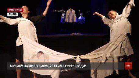 У Львові поставили виставу за Ліною Костенко про жінку, яка втратила коханого у війні на Донбасі