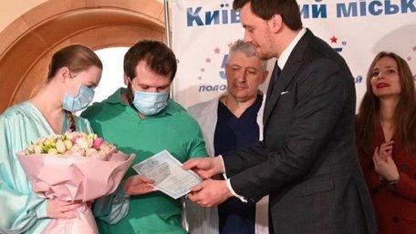 В Україні запрацював онлайн-сервіс «е-Малятко»
