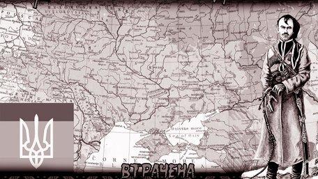 Український «скрєпний» календар