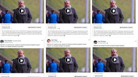 Львівські журналісти викрили мережу онлайн-ботів Григорія Козловського