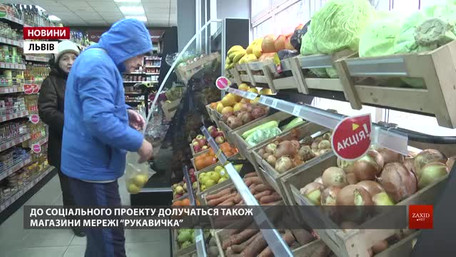 Наприкінці березня у Львові запрацює перший продовольчий банк «Тарілка»