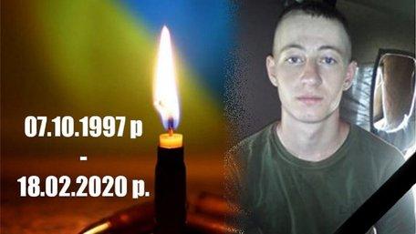 Під час обстрілів на Луганщині загинув 22-річний гранатометник Максим Хітайлов