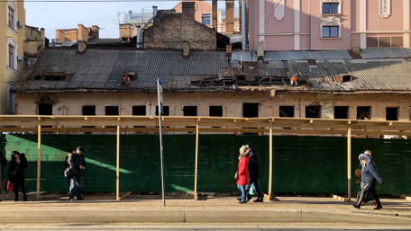 Львівська мерія оштрафувала доньку Григорія Козловського на 170 тис. грн