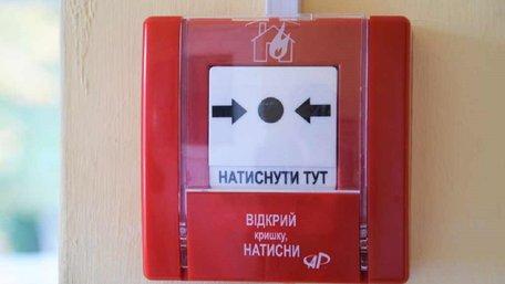 Кабмін дозволив направляти залишки освітньої субвенції на пожежну безпеку в школах