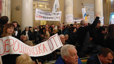 Представники громад зірвали вирішальне засідання в ЛОДА щодо формування ОТГ