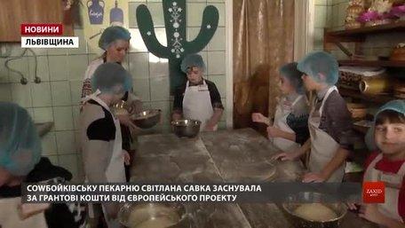 На Старосамбірщині за майже мільйон євро від ЄС жінки розвивають власний бізнес