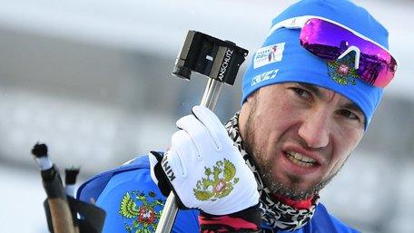 У російського біатлоніста і його тренера провели обшуки через українську акредитацію