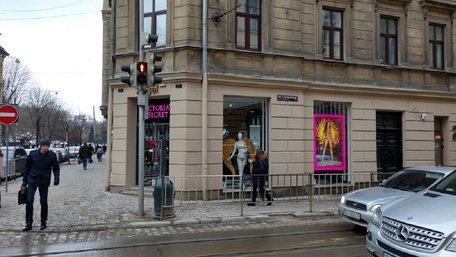 Львівська мерія безплатно забере крамницю Victoria's Secret у центрі Львова