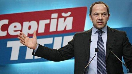 ЗМІ повідомили про ймовірне призначення прем'єр-міністром Сергія Тігіпка