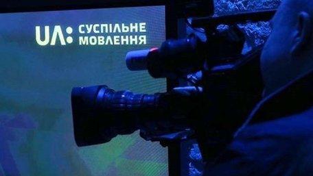 Мін'юст наклав арешт на всі рахунки «Суспільного», роботу мовника заблоковано