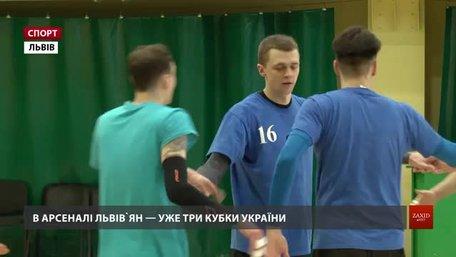 Львівські волейбольні «Кажани» можуть вчетверте стати володарями Кубка України