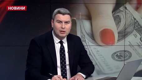 Головні новини Львова за 28 лютого